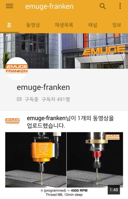 Youtube_emuge